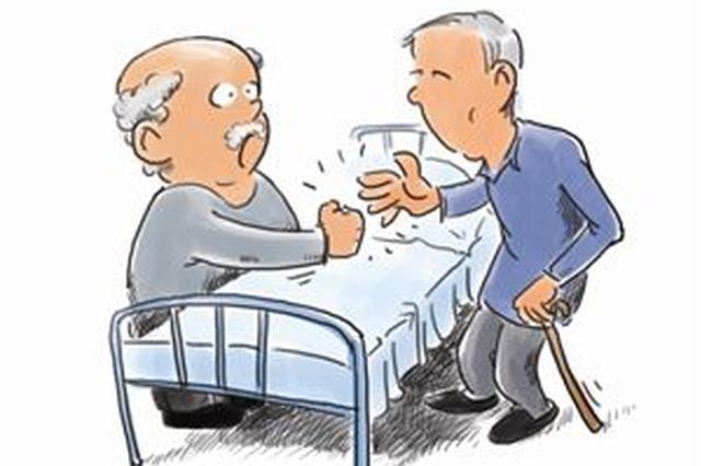 郑州:自建改建养老床位最高可补6万元