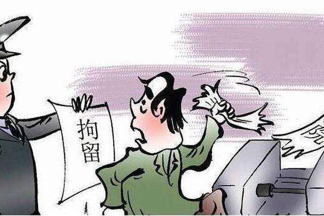 许昌男子失信上黑名单被拘留 妻子将女儿丢到法院