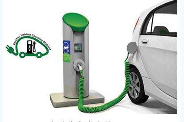 我国首个规模化电动汽车有序充电项目在郑州建成投运