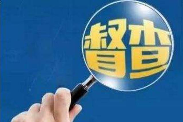 郑州部署迎接今年国务院大督查工作