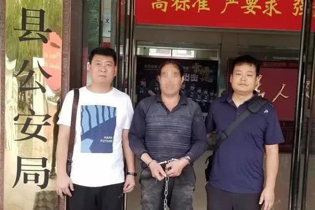 淅川命案逃犯潜逃26年终被抓 称该来的终究逃不掉