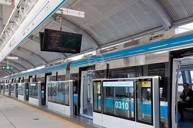 全省首个! 洛阳市轨道交通一号线项目获3亿美元融资