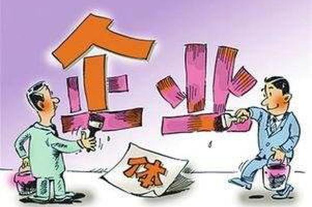 上半年河南市场主体536万户 居中部六省第一位