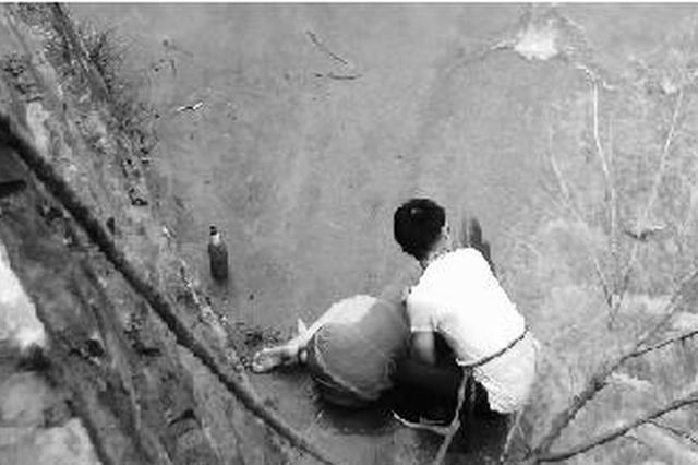 女子与男友吵架轻生 河南林州5旬男教师跳深水库救人