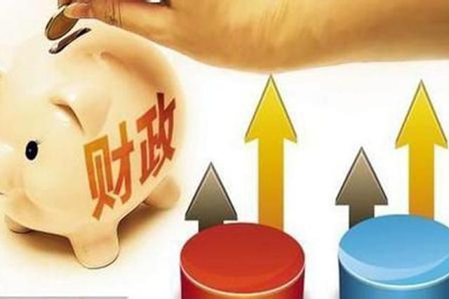 上半年河南财政总收入3222.1亿元