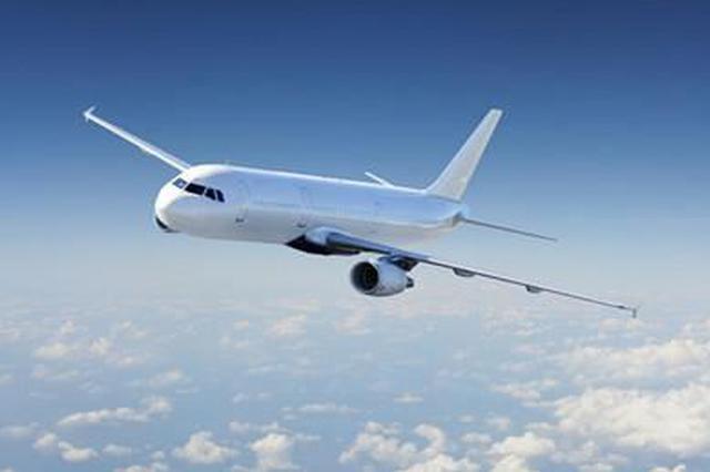 暑期国内机票预订趋势报告发布 郑州全国排第十
