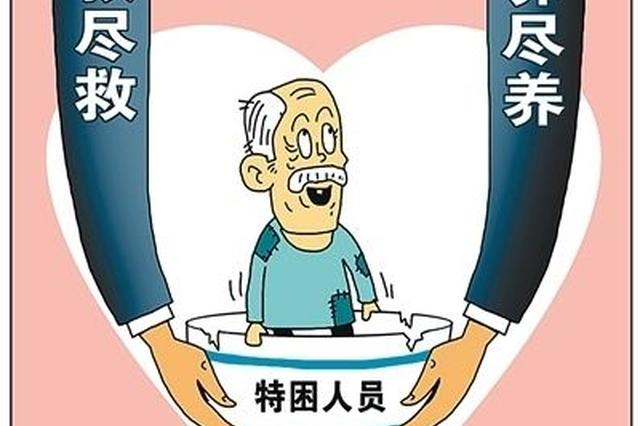 郑州今年将建14所农村特困人员供养机构