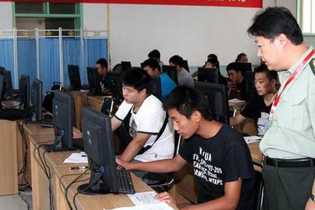 河南省军区首次面向社会公开招考文职人员78人