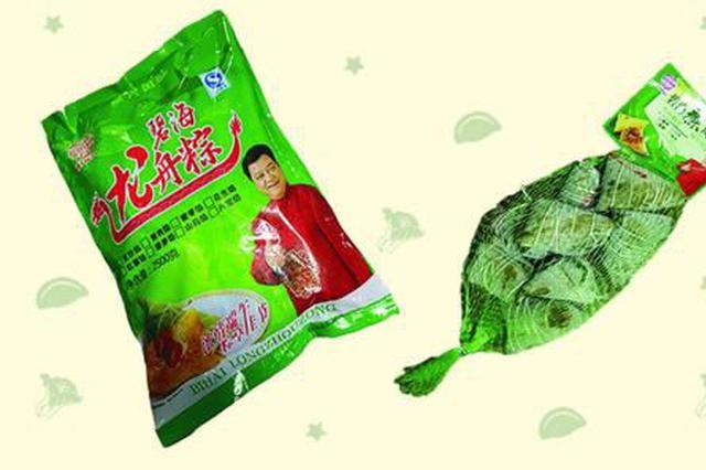 河南抽检查出8批次不合格食品 碧海粽子大肠杆菌超标