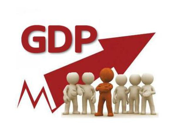 15省份公布上半年GDP:河南居首 天津增速暂时垫底