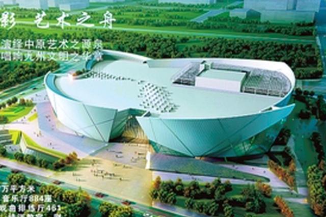 郑州新地标西区建设CCD中央文化区 是这样规划的
