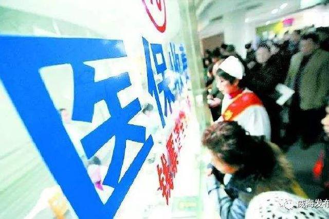 郑州这8520人每人每月门诊治疗最高可报销5500元