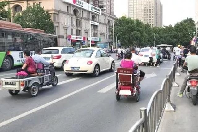 郑州电三轮最近很尴尬 无法登记上牌上路就被罚