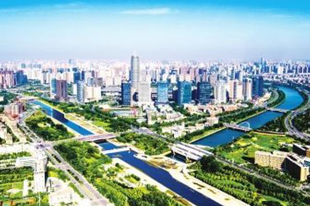 上半年郑州经济稳中有进 生产总值完成4611.4亿元