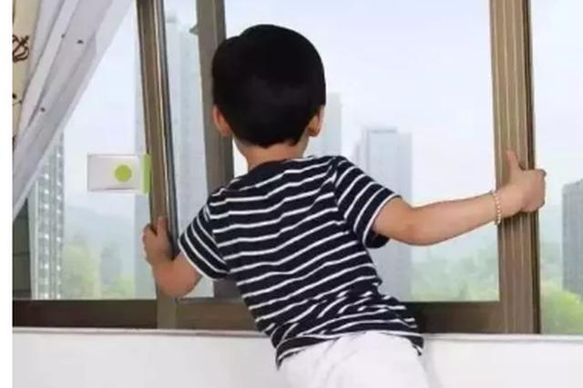 漯河8岁女童30楼坠下身亡 出事前家人外出独自在家