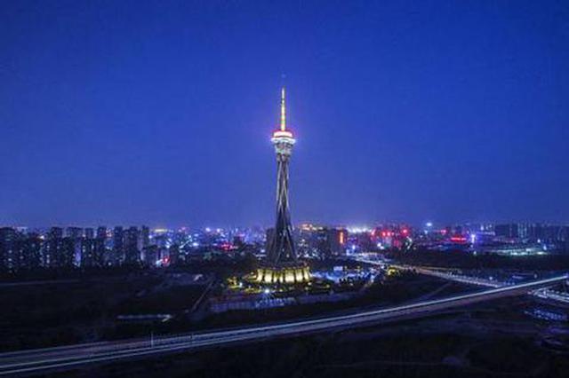 上半年经济数据出炉:郑州GDP增长8.5% 增速高于全国