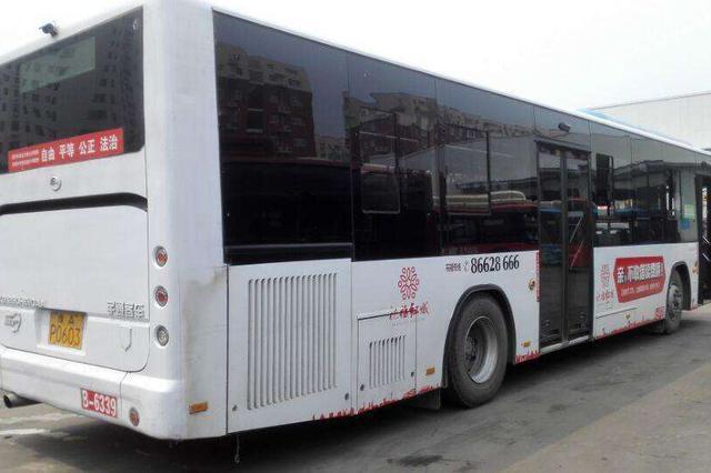 注意!郑州52路和109路公交将于7月24日调整路线