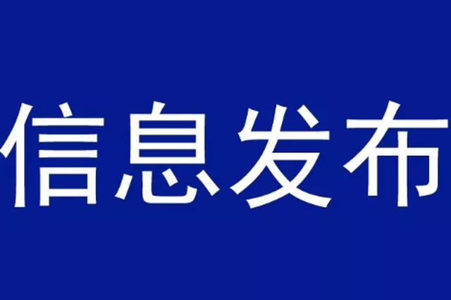 河南一本再征集志愿 附院校专业名单 今日18点前填报
