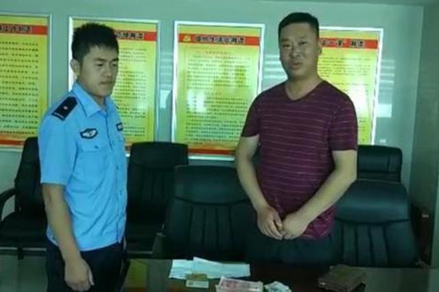 捐给河南贫困大学生的8千元丢了 幸好铁警帮他找回