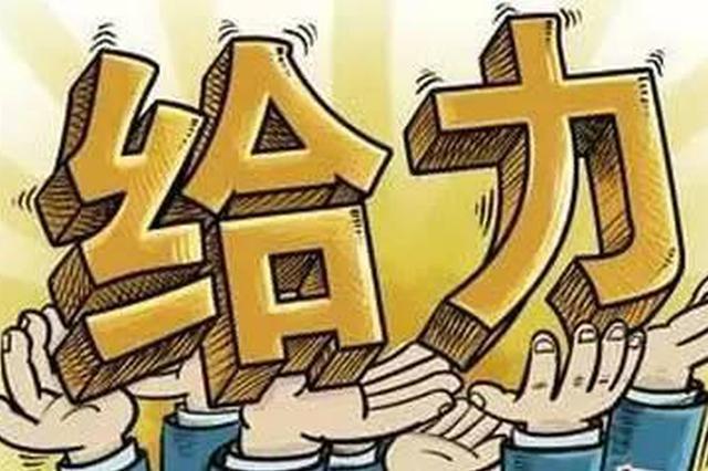 国家给地方高校发钱 河南获得资金最多 高达7.67亿元
