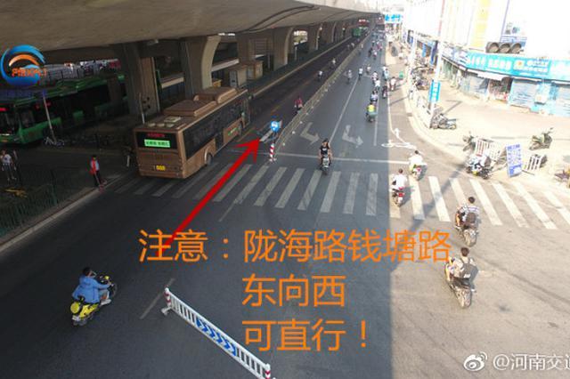 郑州火车站周边通行有变 航拍图带你一秒读懂!