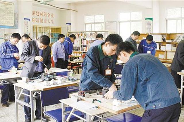 河南:稳岗补贴申领程序简化 技能提升补贴标准统一