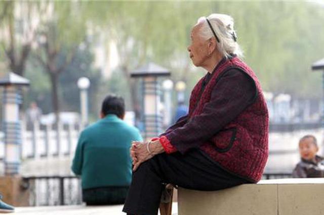 河南新修老年人权益保障条例 惠及1500多万老年人