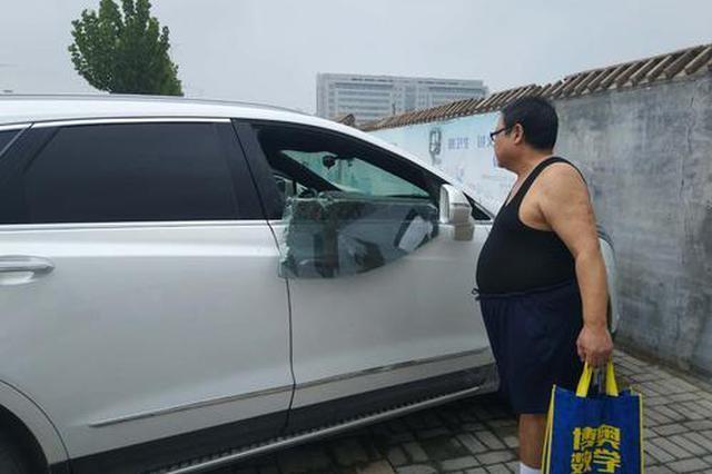 太郁闷!郑州车主扔个空包在车里 结果招来砸车贼