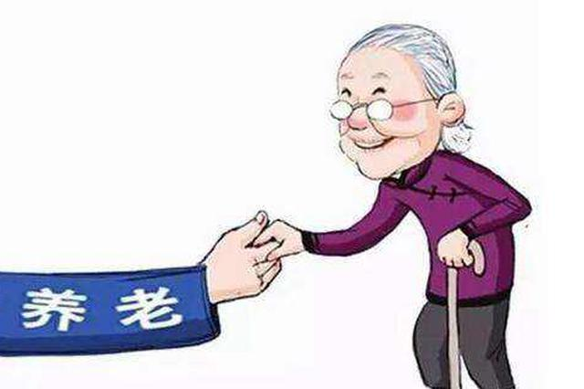 河南修订老年人权益保障地方法规