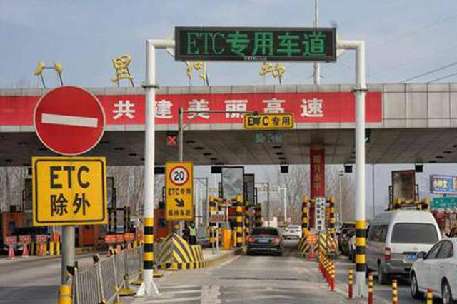 河南高速货车分时段收费延长优惠时段 限期一年