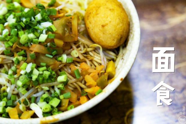 郑州夏日吃面攻略来袭,今天你想吃哪家?