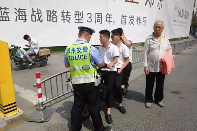 非机动车为啥不能带12岁以上的人 郑州交警这样解释