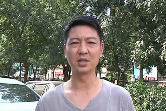 郑州男子购每平方六千多的内购房 协议里有不少错误