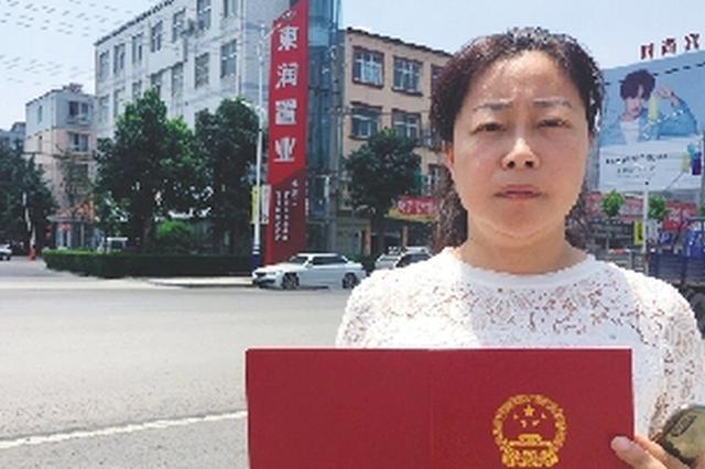 拿着房产证办不了不动产证 舞阳县40名业主很无奈