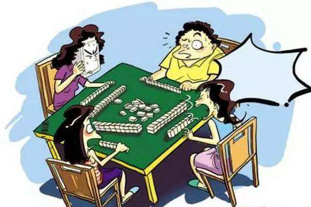 禹州四村民超市内用麻将赌博 民警当场查获