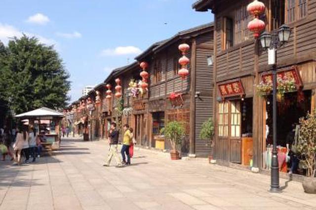 河南首批15个省级历史文化街区公布 有没有你老家?