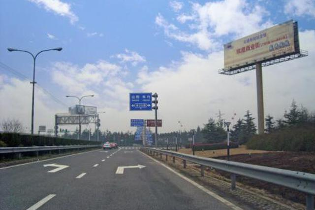 车主注意!郑州西南绕城高速将新添一处出入口