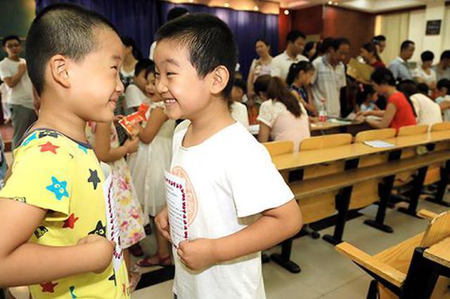 郑州九区小学报名政策有不同 30所新建小学开始招生
