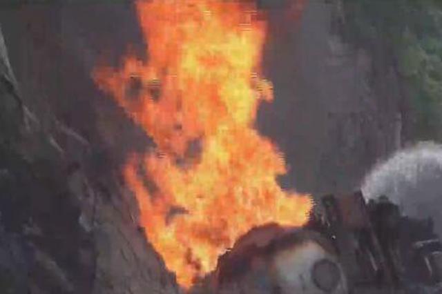 1死6伤!河南南阳一液化气罐车侧翻起火