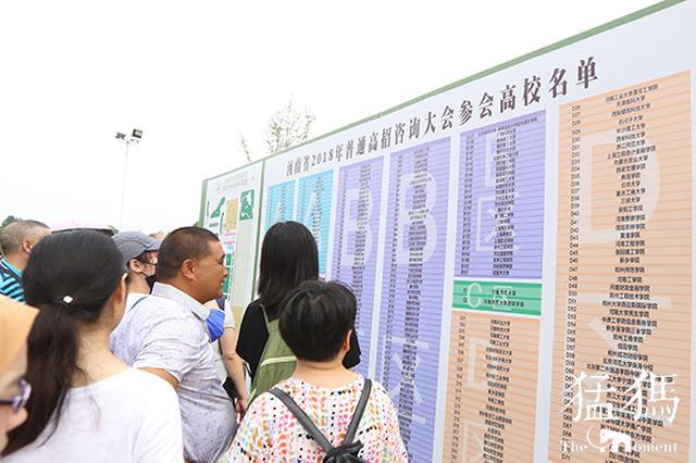 河南高职高专录取工作结束 共录取新生19.3万余人