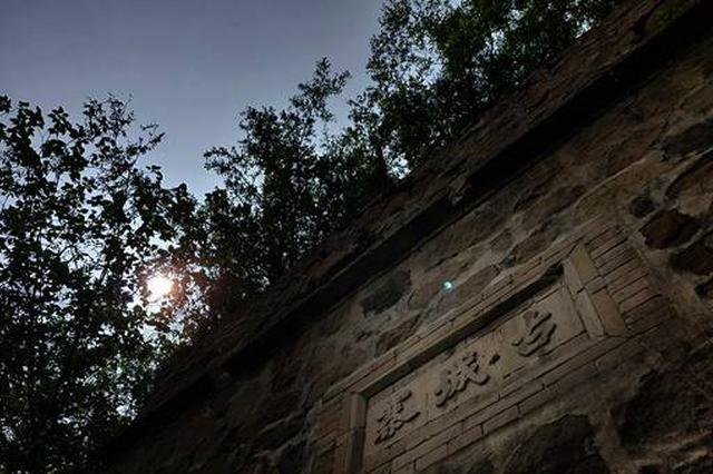 郑州周边的古城寨——米南古城寨