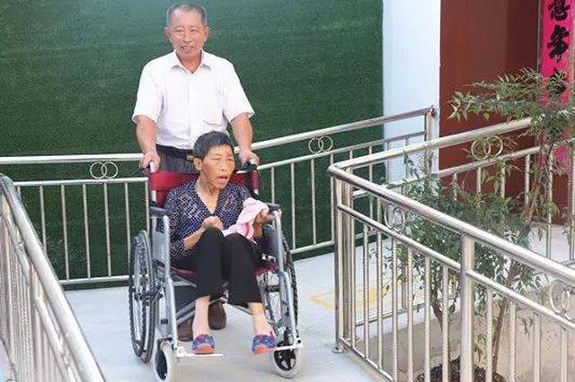 河南今年将改善3.5万户重度残疾人居住环境