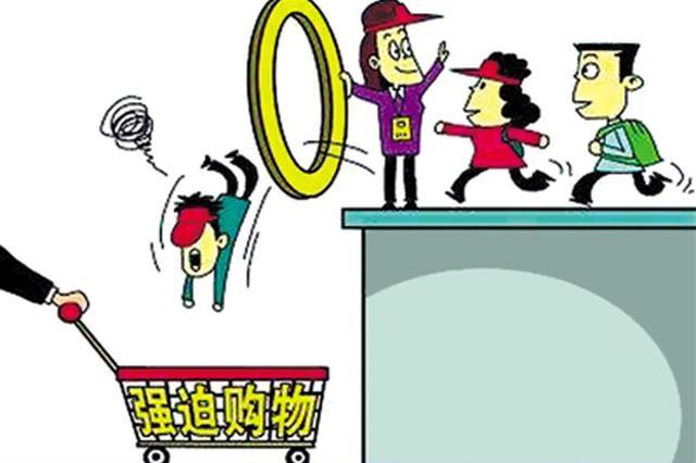 河南旅游系统扫黑除恶 重点整治强买强卖等10类现象