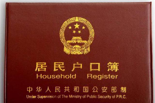 重磅! 仅凭户口本、毕业证、身份证可直接落户郑州