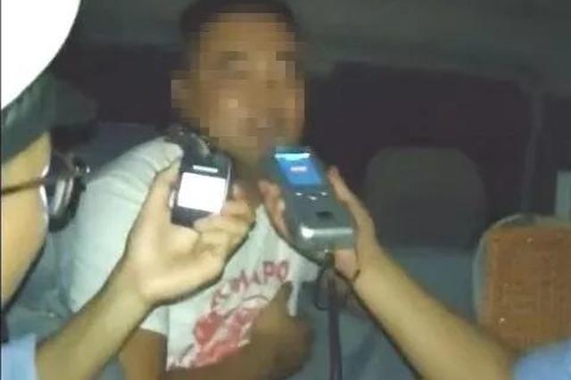 """禹州交警一天查获4名""""酒鬼"""" 一人暴力抗法被拘留"""