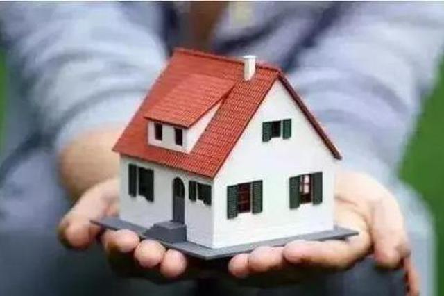 7月份70城房价公布:65城环比上涨,郑州涨1.3%