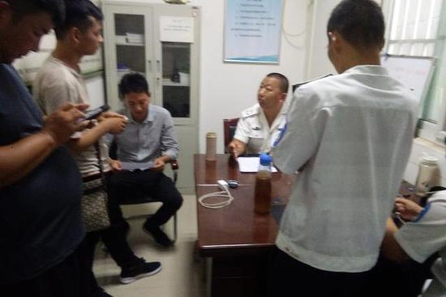 二房东收了租金不见踪影 郑州房主收租却出现7个住户