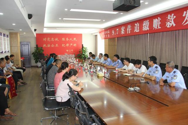 郑州村干部利用职务之便侵占征地款 换届后不交账