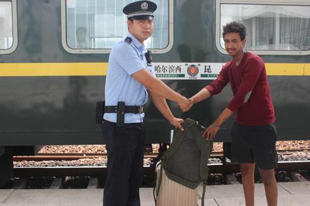 外籍大学生行李不见了 商丘乘警成功帮追回