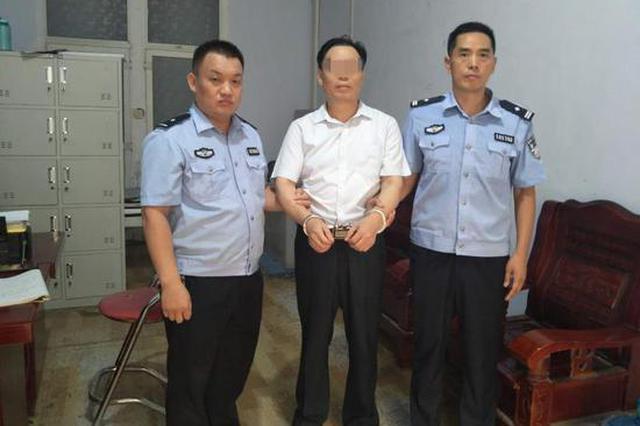 郑州男子找儿子向民警求助 谁知父子俩都是在逃疑犯